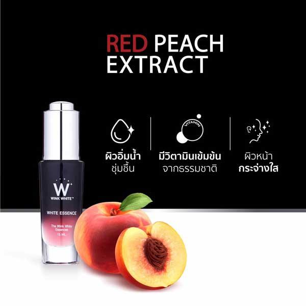 wink white essence serum เซรั่ม วิ้งไวท์