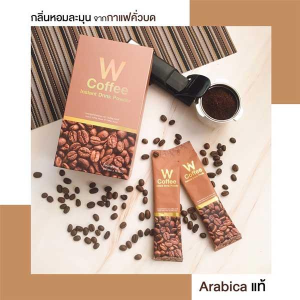 w coffee wink white วิ้งไวท์ กาแฟ ดับเบิ้ลยู วิงค์ไวท์